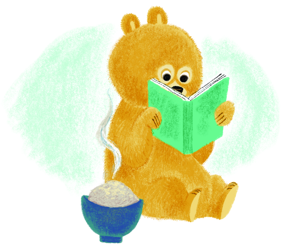 Bear reading a book image